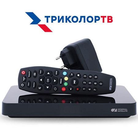 Спутниковые приставки «Триколор ТВ»: принцип функционирования системы
